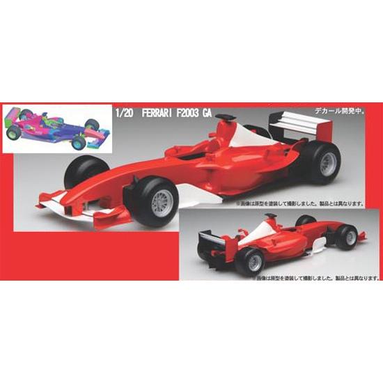 フジミ 1/20 グランプリシリーズ No.28 フェラーリF2003GA 日本 ...