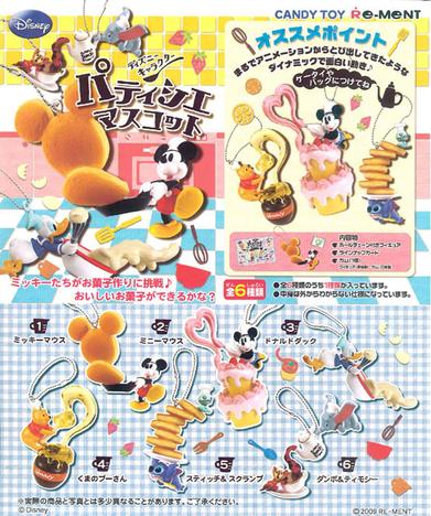 菓子 通販 お ディズニー