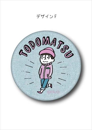 cff094f15f おそ松さん 刺繍バッジ F トド松 ホビーの総合通販サイトならホビーストック