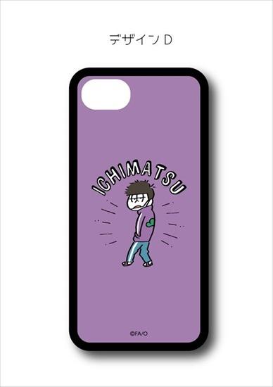 b57df27dfe おそ松さん スマホハードケース iPhone6/6s/7/8 D 一松 ホビーの総合 ...