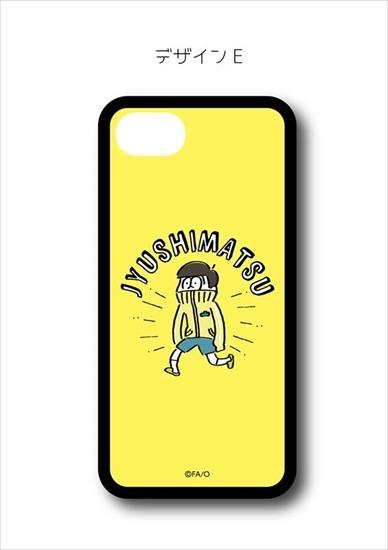 6b3dd8a720 おそ松さん スマホハードケース iPhone6/6s/7/8 E 十四松 ホビーの総合 ...