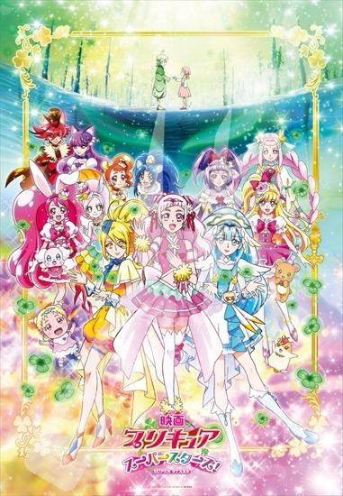 映画プリキュアスーパースターズ! 500ラージピ アニメ・キャラクターグッズ新作情報・予約開始速報