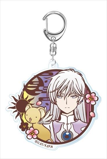 Card Captor Sakura Kero-chan Metal  Key Chain Anime Manga NEW