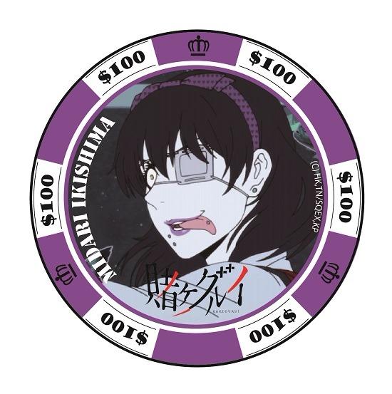 賭ケグルイ 缶バッジ チップver. 生志摩妄 アニメ・キャラクターグッズ新作情報・予約開始速報