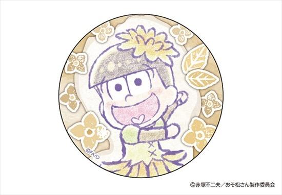 おそ松さん るっこれ~花のおくりもの~ 缶バッ アニメ・キャラクターグッズ新作情報・予約開始速報