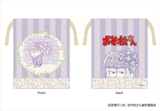 おそ松さん るっこれ~花のおくりもの~ 巾着 一松 アニメ・キャラクターグッズ新作情報・予約開始速報