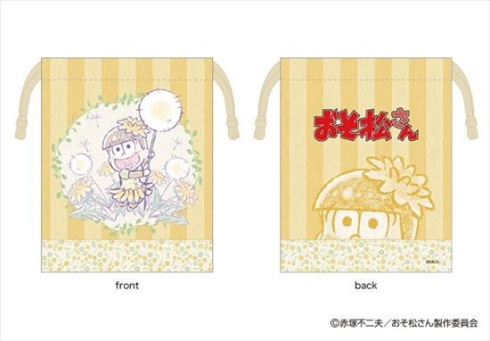 おそ松さん るっこれ~花のおくりもの~ 巾着 十 アニメ・キャラクターグッズ新作情報・予約開始速報