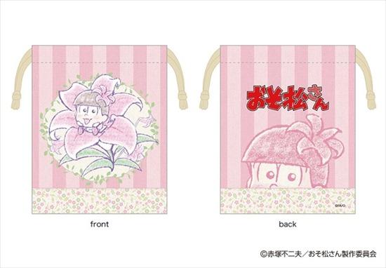 おそ松さん るっこれ~花のおくりもの~ 巾着 ト アニメ・キャラクターグッズ新作情報・予約開始速報