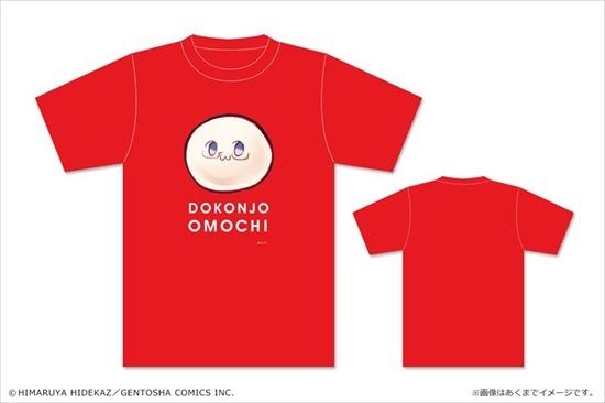 ヘタリア Axis Powers DOKONJO OMOCHI Tシャツ S アニメ・キャラクターグッズ新作情報・予約開始速報
