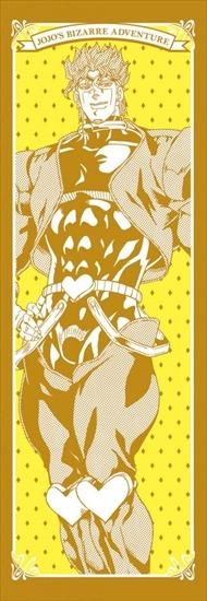 ジョジョの奇妙な冒険 スポーツタオル 第3部 2 DIO アニメ・キャラクターグッズ新作情報・予約開始速報