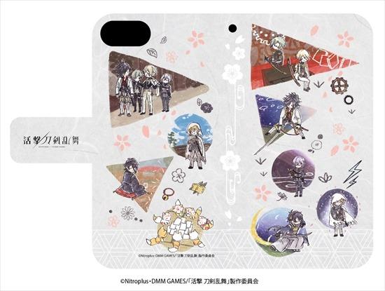 活撃 刀剣乱舞 手帳型スマホケース iPhone6/6s/7 アニメ・キャラクターグッズ新作情報・予約開始速報