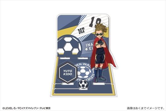 イナズマイレブン アクリルジオラマスタンド 04  アニメ・キャラクターグッズ新作情報・予約開始速報