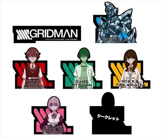 SSSS.GRIDMAN ステッカーセット アニメ・キャラクターグッズ新作情報・予約開始速報