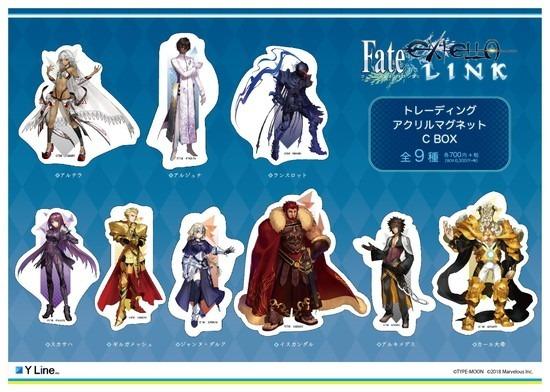 Fate/EXTELLA LINK トレーディングアクリルマグ アニメ・キャラクターグッズ新作情報・予約開始速報