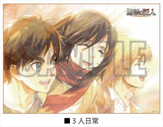 進撃の巨人 ブランケット 3人日常 アニメ・キャラクターグッズ新作情報・予約開始速報