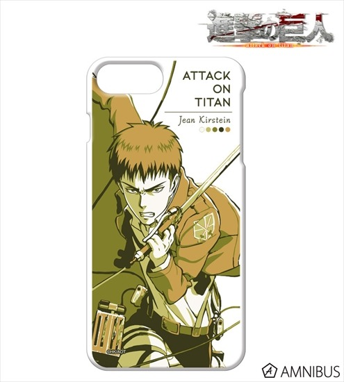 進撃の巨人 iPhoneケース カラーパレットver.   アニメ・キャラクターグッズ新作情報・予約開始速報