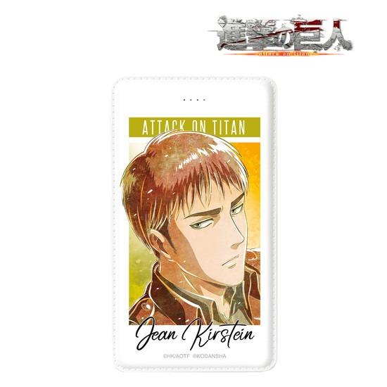 進撃の巨人 ジャン Ani-Art モバイルバッテリー  アニメ・キャラクターグッズ新作情報・予約開始速報