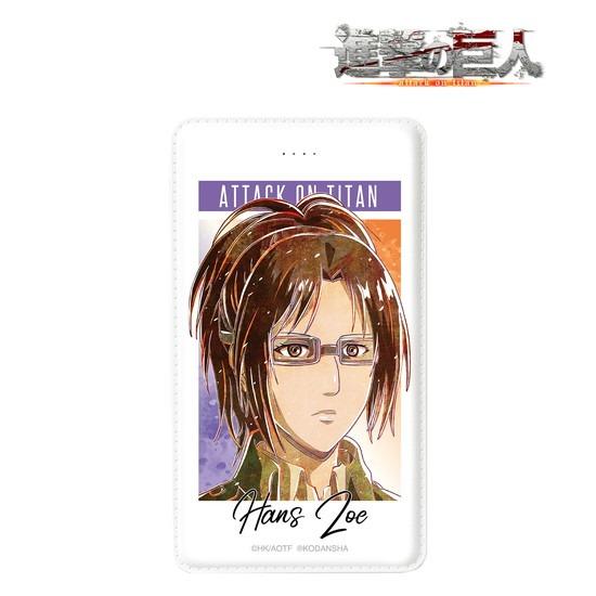 進撃の巨人 ハンジ Ani-Art モバイルバッテリー  アニメ・キャラクターグッズ新作情報・予約開始速報