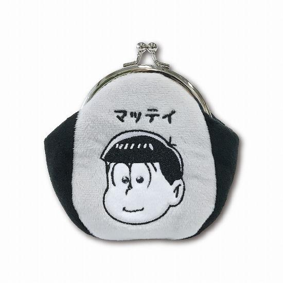 おそ松さん モフモフがまぐちポーチ F トド松 アニメ・キャラクターグッズ新作情報・予約開始速報