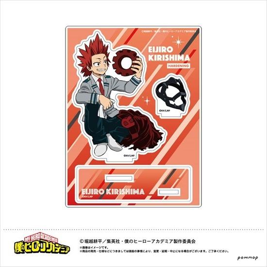 僕のヒーローアカデミア アクリルスタンド E切島 アニメ・キャラクターグッズ新作情報・予約開始速報