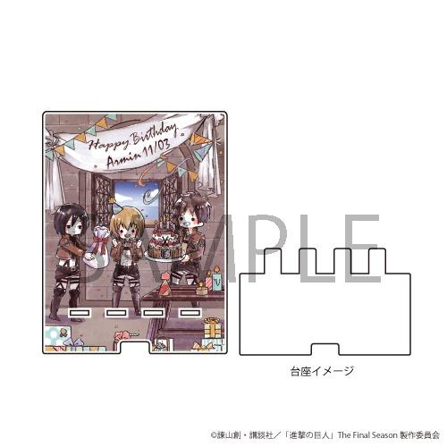 進撃の巨人 アクリルプレート 03 誕生日ver. ア アニメ・キャラクターグッズ新作情報・予約開始速報