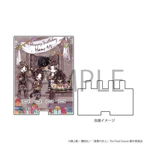 進撃の巨人 アクリルプレート 06 誕生日ver. ハ アニメ・キャラクターグッズ新作情報・予約開始速報
