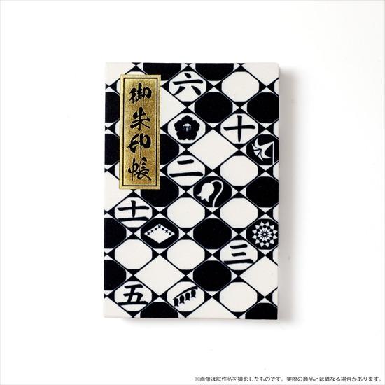 BLEACH 御朱印帳 護廷十三隊 アニメ・キャラクターグッズ新作情報・予約開始速報