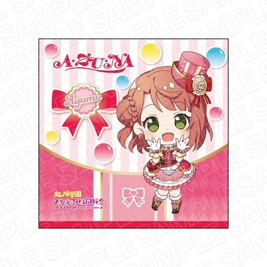 ラブライブ!虹ヶ咲学園スクールアイドル同好会  アニメ・キャラクターグッズ新作情報・予約開始速報